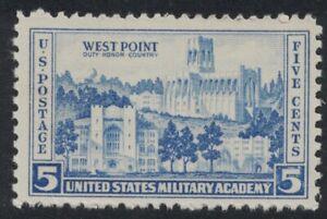 Scott 789- Ejército: West - Deber, Honor, País- MNH 5c 1937- sin Usar Mint