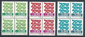 DernièRe Collection De Israël 1980 Sc#757-59 Emblem Chiffres Blocs 4 Neuf Sans Charnière-afficher Le Titre D'origine