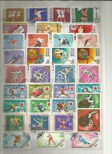 Sport-TIMBRES-STAMPS-SELLOS-timbres