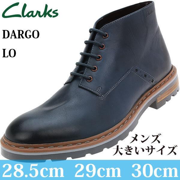 Clarks Uomo Intelligente Dargo lo Blu Stivale Scuro Lea Stivale Blu G 0355c9