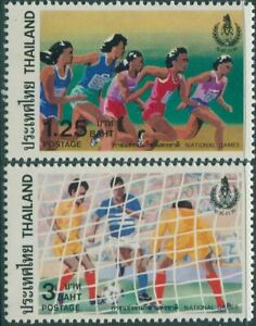 Thailand-1984-SG1162-1163-National-Games-set-MNH