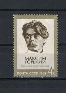 Russia, USSR, 1968, S.c.#3450, mh stamp.