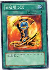 Konami Yu-Gi-Oh! n° 06390406 - SY2-033