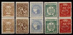 Première ukrainienne timbres- 5 W par paires. Ukraine 1919-afficher le titre d`origine PFwDcQa5-07154255-987063363