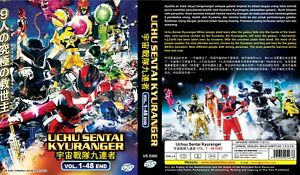 Estatuillas-Sentai-kyuranger-VOL-1-48-final-todos-region-Nuevo-y-sellado-de-fabrica