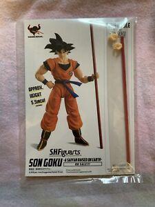 Figuarts Goku Power Pole //SDCC 2018 Exclusive\ S.H Dragon Ball Z