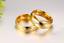 Coppia-Fedi-Fede-Fedine-Anello-Anelli-Oro-Fidanzamento-Nuziali-Cristallo-Acciaio miniatura 4