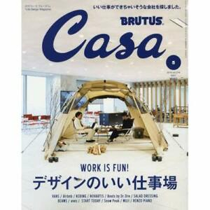 Casa-BRUTUS-No-5-May-2018-a-good-workplace-of-design
