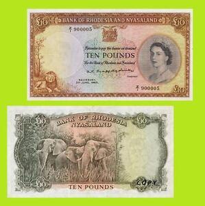 Jamaica 5 pounds 1960 UNC Reproduction
