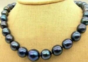 stunning natural 10-11mm tahitian black pearl necklace 18inch