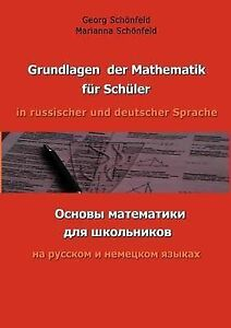 Grundlagen-der-Mathematik-fur-Schuler-in-russischer-und-deutscher-Sprache-Br