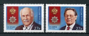Russie 2018 Neuf Sans Charnière Vladimir Zeldin & Nikolai Laverov 2 V Set Médailles Timbres