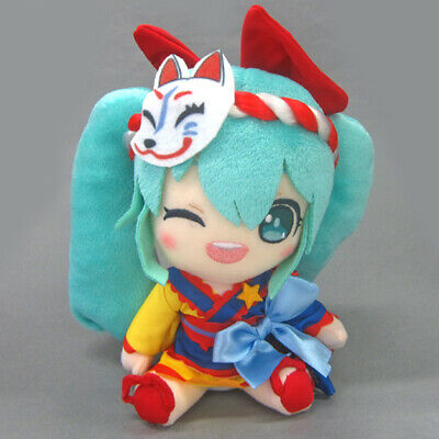 Taito Vocaloid Hatsune Miku Spring /& Summer Image Bunny Ver 16cm Plush TAI128600