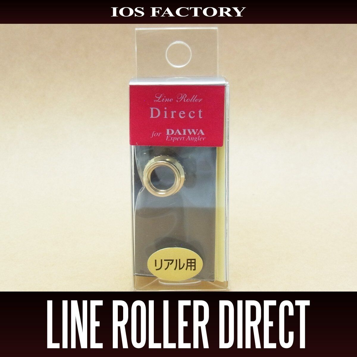 IOS FACTORYLine Roller Direct for DAIWA REAL-TYPE gold
