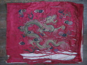 Actif Textile Chine 19°/20° Tenture Decoration Oriflamme Fanion Broderie Dragon