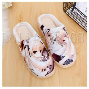 3c8a5ef3f204 Plush Home Slippers Indoor Shoes Soft Non-slip Winter Yosuga no Sora ...