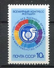 30507) RUSSIA 1987 MNH** Women's Congr. Against Nuclear 1v.