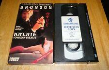 Kinjite - Forbidden Subjects (VHS)