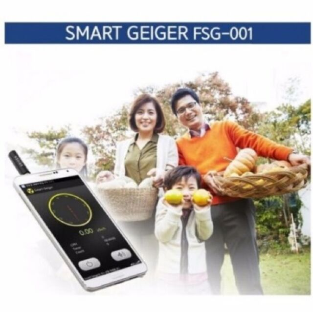 Smart Geiger Nuclear Radiation Detector Counter for IOS iPhone Android Phone for sale online