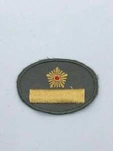 Vintage-East-German-SCARCE-Marshall-of-DDR-Hat-Rank-Patch-UNISSUED