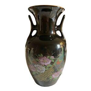 "Vintage Porcelain Oriental Vase, Double Handle Black/Gold W/PEACOCKS 10"" Tall"