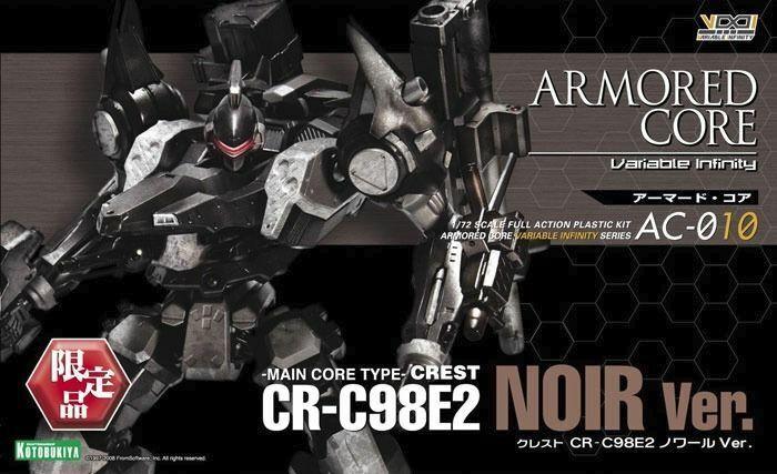 Kotobukiya Corrazzata Core Ac010 Crest Cr-C98e2 nero Versione 1 72