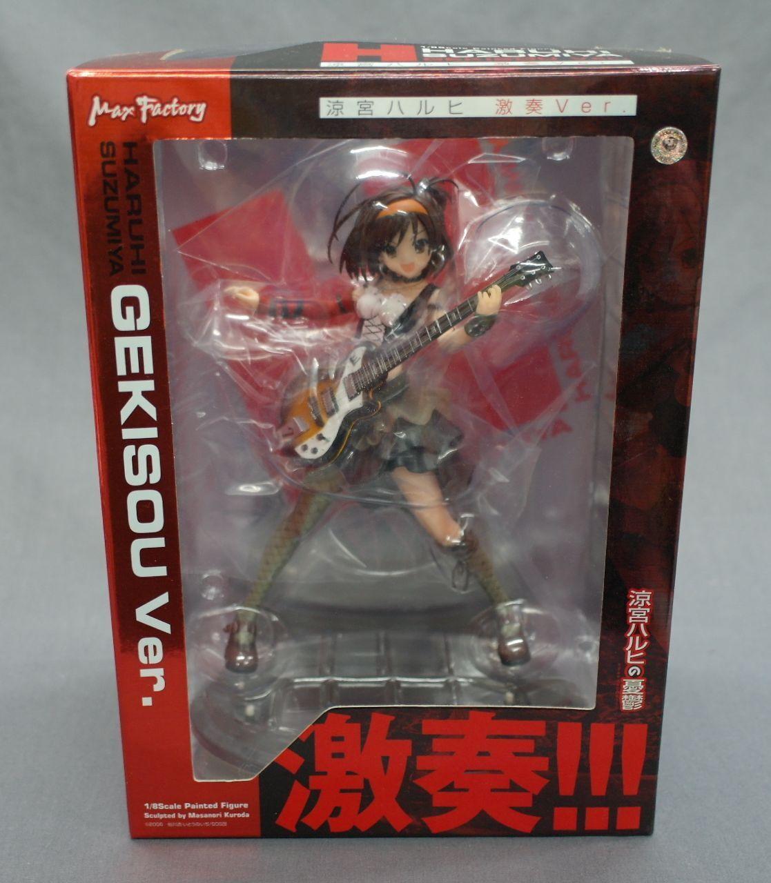 Figurine Haruhi Suzumiya  Gekisou ver Max Factory  Comme neuf Condition  Japan B40  bas prix