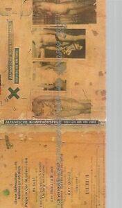 CD-VORNE-VON-JAPANISCHE-KAMPFHORSPIELE-DEUTSCHLAND