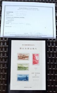 JAPAN-1941-Block-5-tadellos-postfrisch-Befund-Eichhorn-BPP-480-Euro-Katalogwert