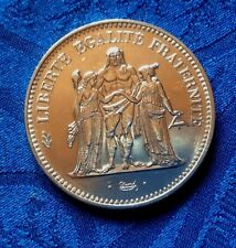 BELLE MONNAIE DE COLLECTION DE 50F HERCULE HYBRIDE AVERS DE LA 20F EN ARGENT