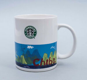 Starbucks Japan CHIBA Airplane Mountain Seagull Logo Design 2008 Mug 400ml New
