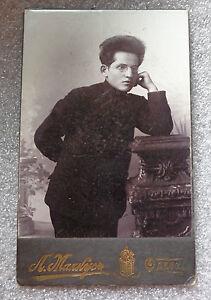 From Historical Ukraine Ladies 48