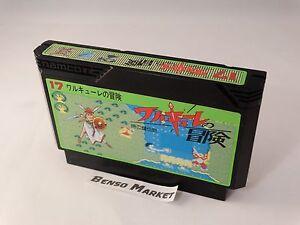 Valkyrie-no-Boken-Toki-No-Kagi-Densetsu-Nintendo-Disk-NES-Japan-Jap-JP