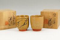 Japan SADO MUMYOUI Ware Pottery Teacups Pair HAZAN FUJII Free Shipping 718k07