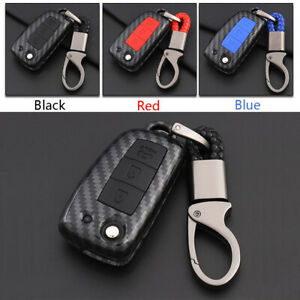 Carbon-Fiber-Shell-Silicone-Cover-Remote-Key-Holder-Fob-Case-For-Nissan-Tiida