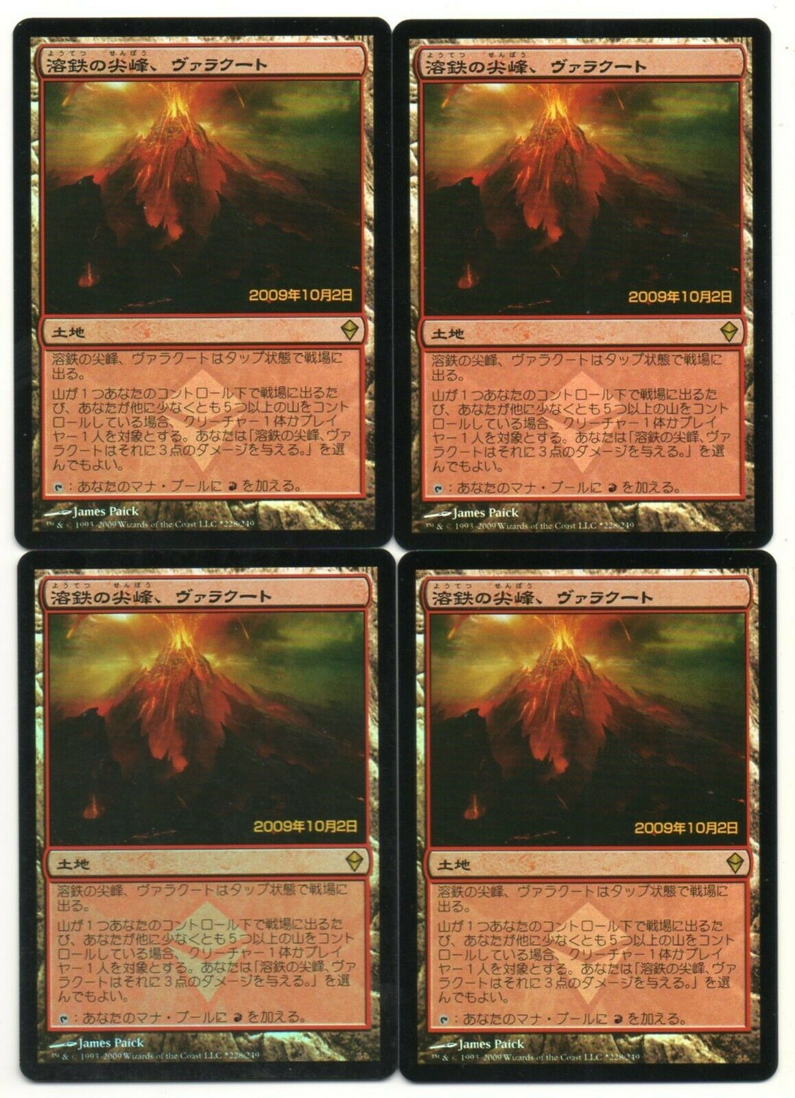 MTG Japanese Foil Valakut, the Molten Pinnacle x4 Release Promo 3 NM 1 LP