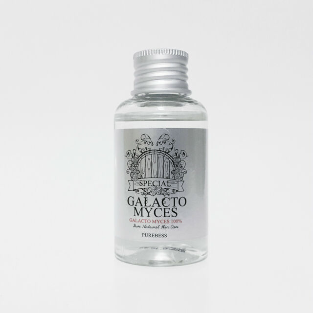 50ml Purebess Galactomyces Extract 100% Essence Brightening Moist-up Korean