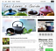 TEA-LOVER-039-S-ready-made-website-business-for-sale-with-AUTO-UPDATING-CONTENT thumbnail 1