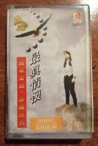 潘美辰 - 最真情怀 Malaysia Original Press Cassette (Used)