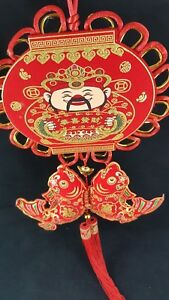 Chinese new year Money God Knot Fortune festival Hanging ...