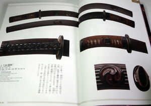 TEXTBOOK-OF-MOKUMEGANE-book-from-Japan-mokume-gane-Pattern-welding-0897