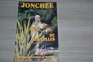 Jonchees-de-nouvelles-Editions-des-auteurs-de-Provence-Ref-J1