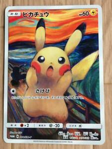 034-The-Scream-034-Pikachu-Munch-288-SM-P-PROMO-Pokemon-Card-Japanese-Limited-F-S