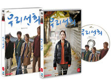 Our Sunhi ( DVD ) Hong Sang Soo / Korean Movie / English Subtitle / Region 3