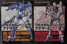 JAPAN manga: Full Metal Panic! Another Sigma vol.1+2 Set