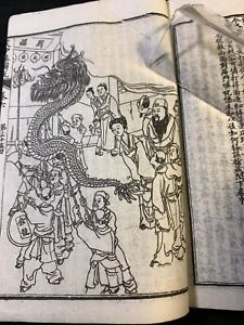 1700s-JAPANESE-ENGRAVED-BOOK