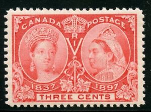 CANADA-SILVER-JUBILEE-QUEEN-VICTORIA-SCOTT-53-XF-MINT-NH