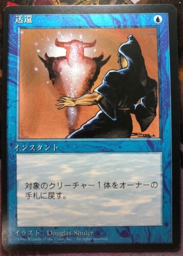 Unsummon 4th FBB MTG Japanese NM Flat Shipping