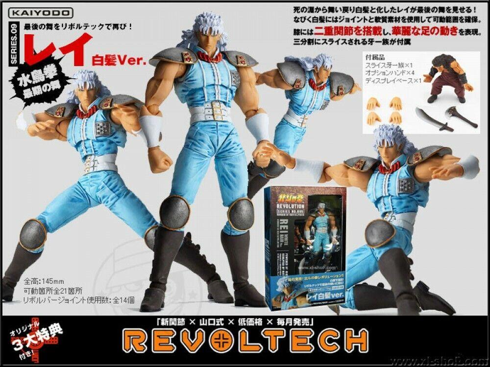 Revoltech Rei bianca Hair Ver. Fist of  the North REVOLUTION Series No. 009  scelta migliore