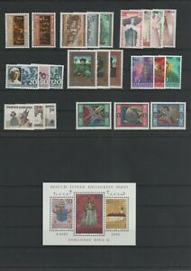 Liechtenstein-Vintage-Yearset-1985-Neuf-MNH-Complet-Plus-Sh-Boutique